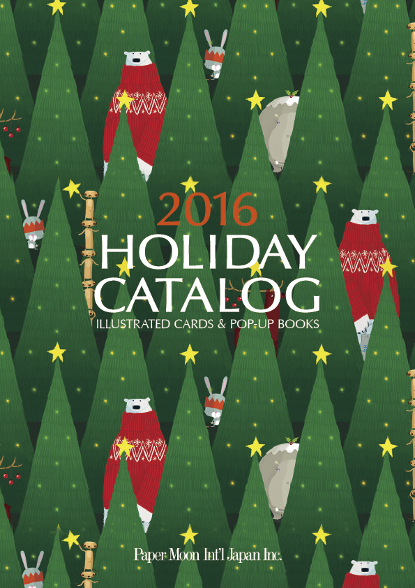 2016 HOLIDAY ILLUSTRATED CARDS